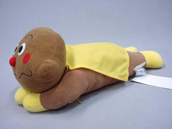 カレーパンマンの抱き枕横向き