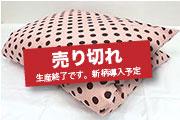 ドット/ピンク