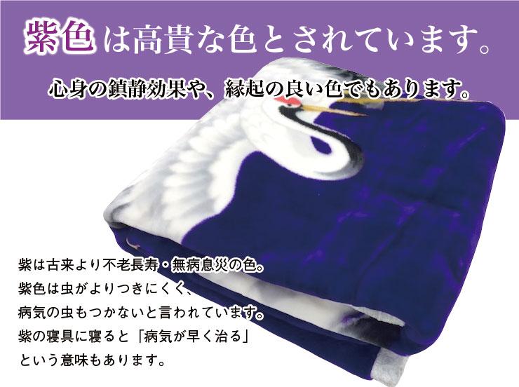 紫は高貴な色