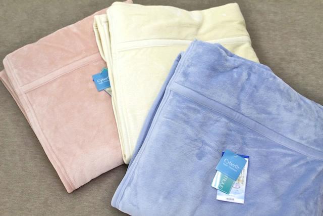 マイクロマティーク毛布