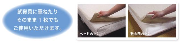 ブレスエアー【レギュラー】
