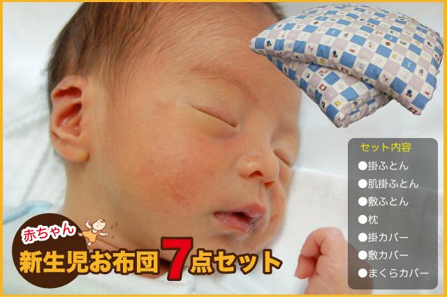 baby-set-7