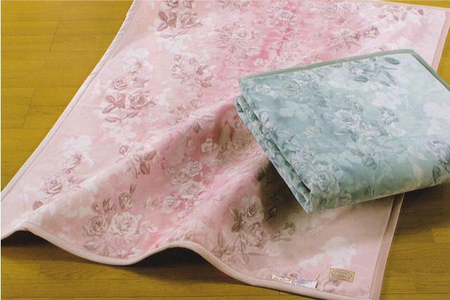 blanket-eteruna
