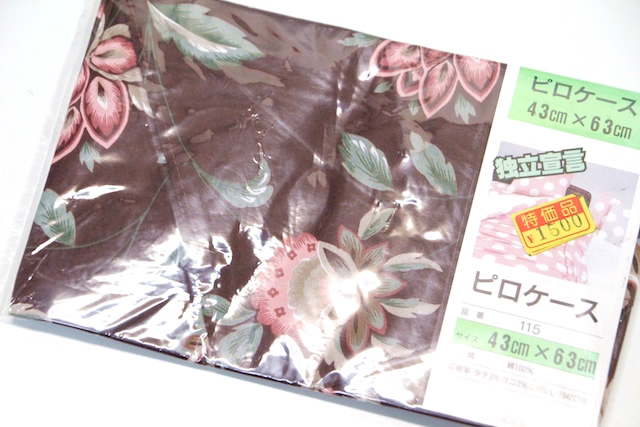 pillowcase-115