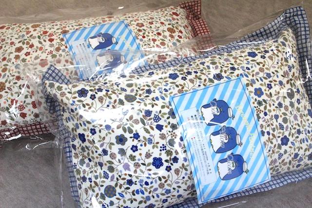 pillow140128