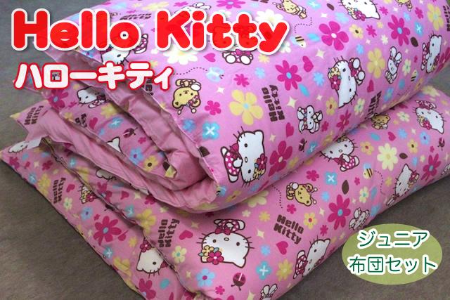 cotton-junior-kitty