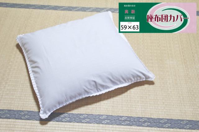 hattan-ppcover