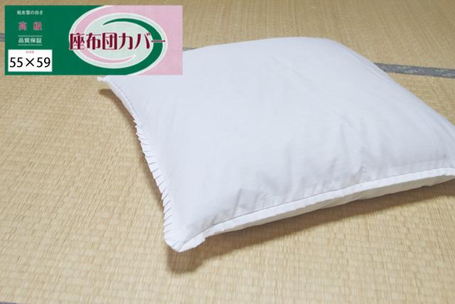 meisen-ppcover