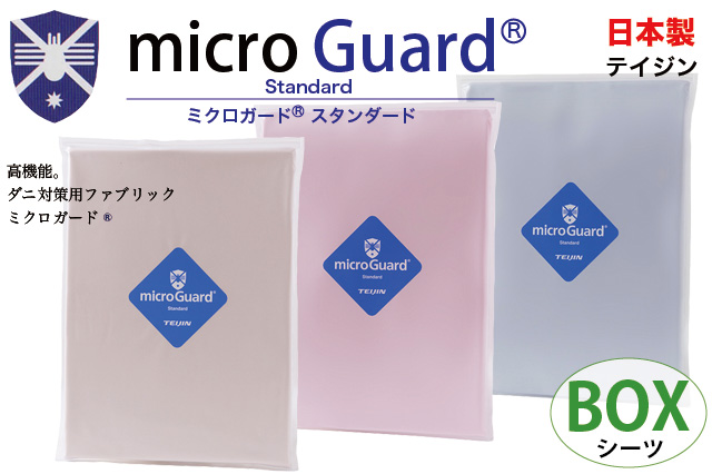 microcoverstbox