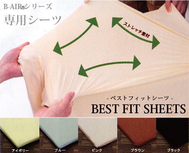 bestfitsheets