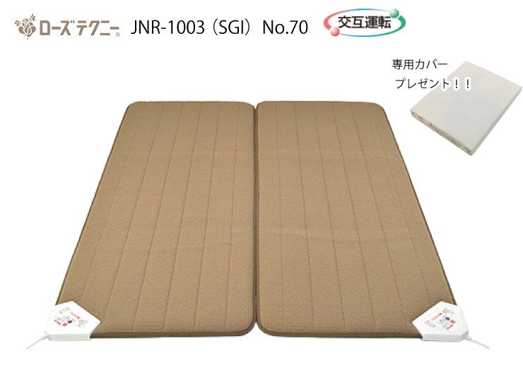 jnr-1003-70