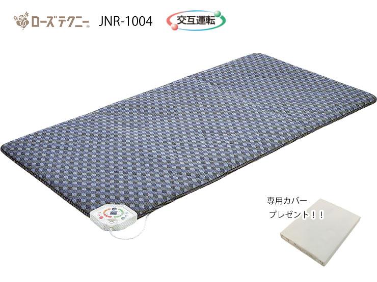 jnr-1004
